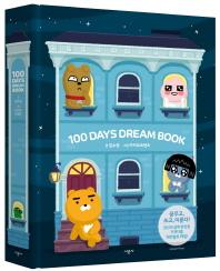 100 Days Dream Book(100일 드림 북)(양장본 HardCover)