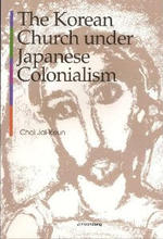 Korean Church under Japanese Colonialism(Paperback)