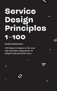 [해외]Service Design Principles 1-100