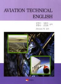 Aviation Technical English