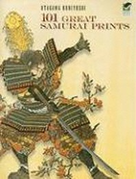 [해외]101 Great Samurai Prints