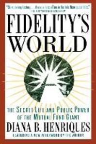 [해외]Fidelitys World (Paperback)