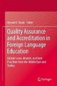 [해외]Quality Assurance and Accreditation in Foreign Language Education