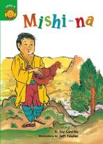 Mishi-na