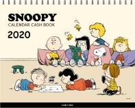 스누피 캘린더 캐시북 2020(스프링)