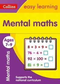 [해외]Collins Easy Learning Age 7-11 -- Mental Maths Ages 7-9 (Paperback)