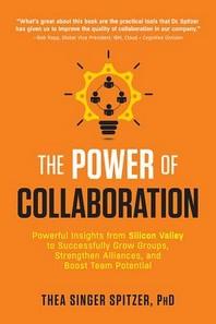 [보유]Power of Collaboration