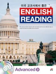 ENGLISH READING Advanced. 3