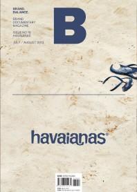 매거진 B(Magazine B) No.18: Havaianas(한글판)