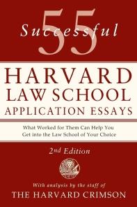 [해외]55 Successful Harvard Law School Application Essays