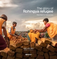 The story of Rohingya refugee