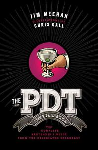 The PDT Cocktail Book