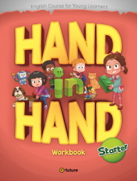 Hand in Hand Starter WorkBook