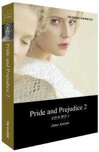 Pride and Prejudice. 2(오만과 편견)