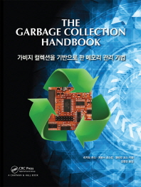 The Garbage Collection Handbaook