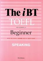 The iBT TOEFL Beginner Speaking