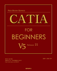 CATIA For Beginners V5 Release 21(Red Book Series)
