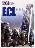 ECL(CD1장포함)