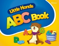 Little Hands: ABC Book(스프링)