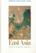 East Asia: Tradition & Transformation