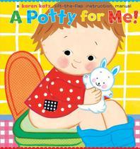 [해외]A Potty for Me!