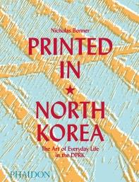 [보유]Printed in North Korea