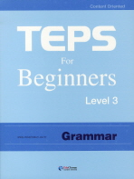 TEPS FOR BEGINNERS LEVEL. 3: GRAMMAR