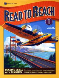 Read to Reach. 1(CD1장포함)