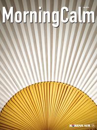 MorningCalm(모닝캄 2016년 7월호)