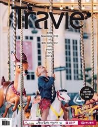 TRAVIE 2018년 11월호