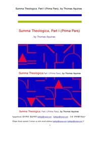 토마스아퀴나스의 신약전서,대전.제1권.Summa Theologica, Part I (Prima Pars), by Thomas Aquinas
