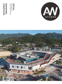AW299