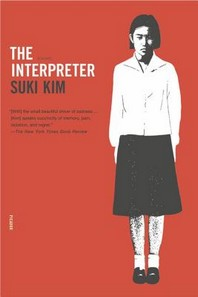 [해외]The Interpreter