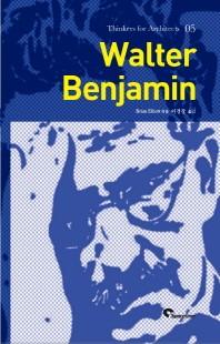 건축과 철학 발터 벤야민: Walter Benjamin(Thinkers for Architects 5)