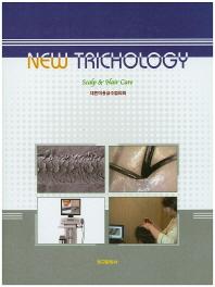 뉴트리콜로지(New Trichology)