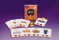 손가락 낱말카드(음식 50장)