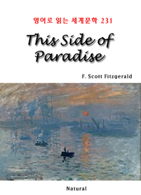 This Side of Paradise (영어로 읽는 세계문학 231)