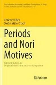 [해외]Periods and Nori Motives (Paperback)