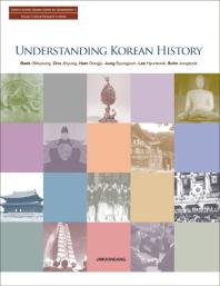 Understanding Korean History(Korea Studies Series 3)