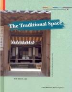Spirit of Korean Cultural Roots 6 : Traditional Space :한국의 전통공간