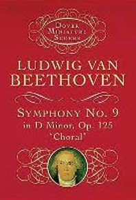 [해외]Symphony No. 9 in D Minor