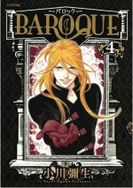 BAROQUE バロック 4*