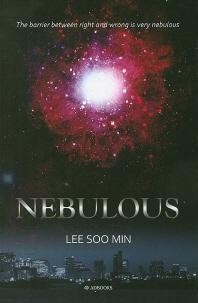 Nebulous ///2515