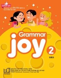 Grammar Joy. 2