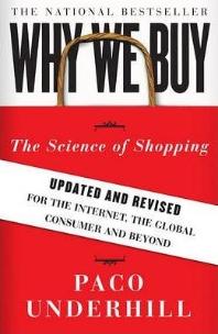 [해외]Why We Buy