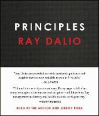 [해외]Principles (Compact Disk)