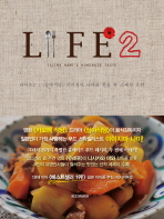Life(라이프). 2
