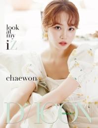 D-icon 디아이콘 vol.08 IZ*ONE, look at my iZ - 06. KIM CHAE WON (김채원)