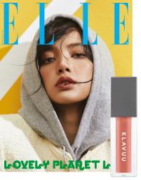 엘르(ELLE)(2020년4월호)(B형)