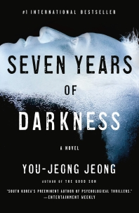 [보유]Seven Years of Darkness: A Novel